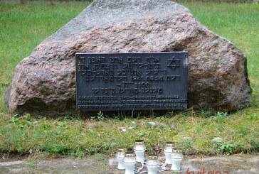 Rugpjūčio 26-oji – labai svarbi atminimo diena mūsų krašto žmonėms