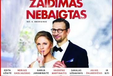 """""""Domino"""" teatro spektaklis """"Žaidimas nebaigtas"""" atvyksta į Birštoną"""