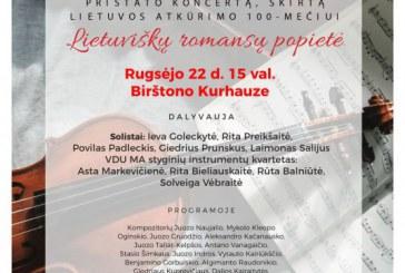 Lietuviškų romansų popietė Kurhauze