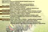 21 km pėsčiųjų žygis nuo Veiverių iki  Čiudiškių