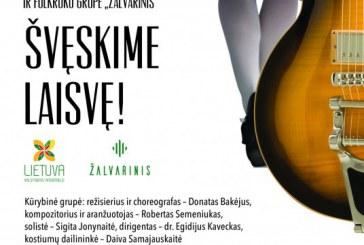 """Valstybinis ansamblis """"Lietuva"""" ir """"Žalvarinis"""" Birštone"""
