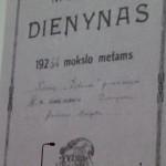 IMGP0308
