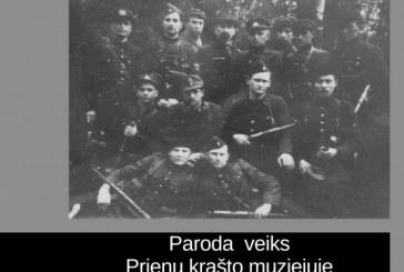 """""""Lietuvos kariuomenės karininkai"""". Paroda"""