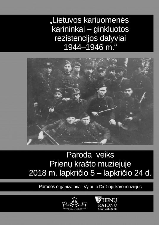 _Lietuvos Kariuomenes Karininikai_paroda