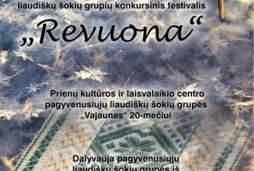 "Festivalis ""Revuona"" Prienų KLC"
