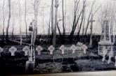 Lietuvos kariuomenės mūšio su bolševikais Jiezne šimtmečiui. Apie labai sunkią 1919 m. vasario 16-ąją, kai būsimi Lietuvos generolai žuvusius lietuvių karius Jiezne laidojo…