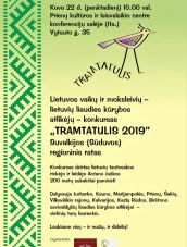 """Tramtatulis 2019""  Prienų KLC"
