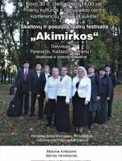"""Skaitovų ir poezijos teatrų festivalis """"Akimirkos"""""""