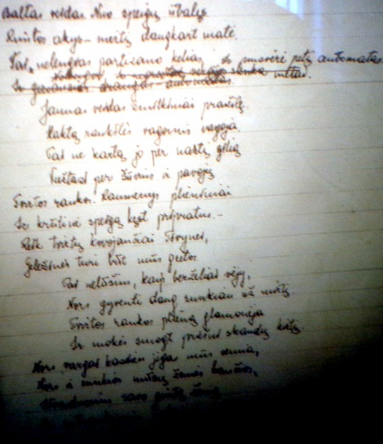 Valentino Ardžiūno eilėraštis
