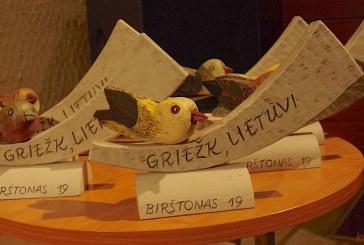 """X  """"Griežk, lietuvi"""" kapelų festivalis Birštono KLC (Fotoakimirkos)"""