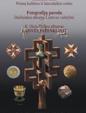 """R.Dichavičiaus albumo """"Laisvės paženklinti"""" pristatymas Prienų KLC"""