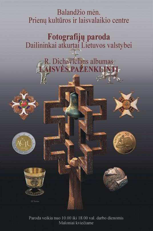 SkelbimasDichavičiusBalandis(1)