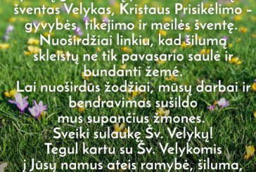 Birštono merės sveikinimas Šv. Velykų šventės proga