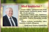 Seimo nario V.Kamblevičiaus sveikinimas  Šv. Velykų šventės proga