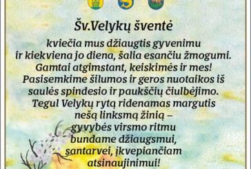 Seimo nario Andriaus Palionio sveikinimas Šv. Velykų šventės proga