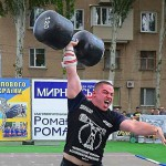 Oleg_Pylypiak_ukaina