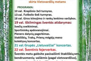 Stakliškių seniūnijos vasaros šventė