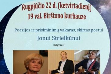 Poezijos ir prisiminimų vakaras, skirtas poetui J.Strielkūnui