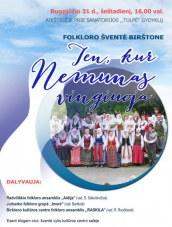Folkloro šventė Birštone