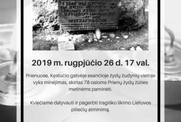 Minėjimas, skirtas 78-osioms Prienų žydų žūties metinėms paminėti