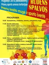 Prienų krašto mugė ir sporto šventė