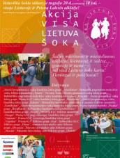 Visa Lietuva šoka. Renginys Prienų Laisvės aikštėje