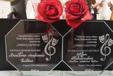 """Laimėtos dvi """"muzikaliausios"""" nominacijos – kultūrosdarbuotojos darbo įvertinimas"""
