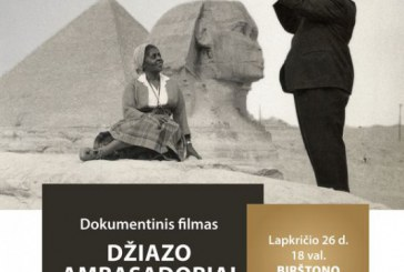 """Dokumentinis filmas """"Džiazo ambasadoriai"""""""