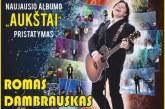 Romo Dambrausko koncertas Birštono KC