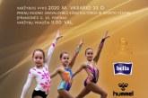 Atviras Prienų aerobikos gimnastikos čempionatas