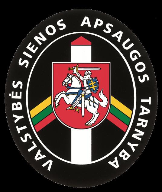 VSAT logo png