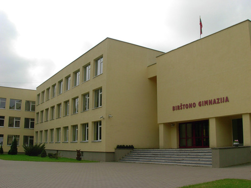 birstono_gimnazija