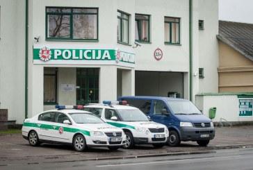 Alytaus policija prašo atpažinti asmenį