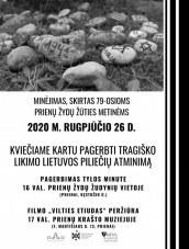 Rugpjūčio 16 d. – Prienų krašto žydų žūties 79-osios metinės