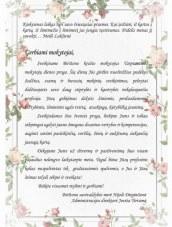 Birštono savivaldybės sveikinimas su mokytojų diena