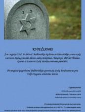 Lietuvos žydų genocido dienos minėjimas Balbieriškyje