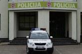 Policija ieško iš ligoninės pasišalinusį asmenį