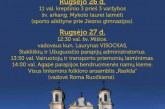Šv. arkangelo Mykolo atlaidai Jiezno bažnyčioje