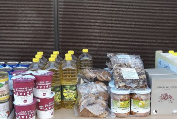 Gauti maisto produktai ir higienos prekės iš Europos pagalbos labiausiai skurstantiems asmenims fondo lėšų
