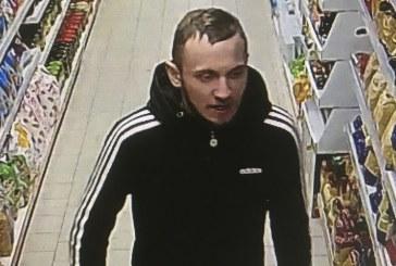 Ieškomas vyras, kuris gali turėti reikšmingos informacijos tyrimui dėl vagystės iš parduotuvės Išlauže