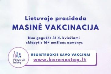 Laisvai prieinamos vakcinos didina pasiskiepijusių skaičių, bet ne visi žmonės skuba pasinaudoti šia galimybe