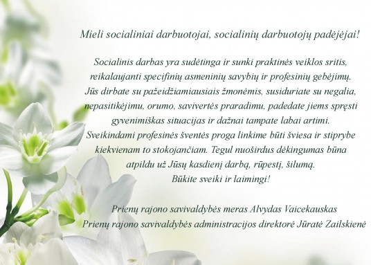Sveikinimas_socialiniams_darbuotojams