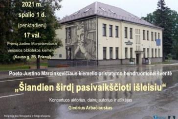 Poeto Justino Marcinkevičiaus kiemelio pristatymas visuomenei