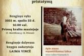 Knygos pristatymas Prienų krašto muziejuje